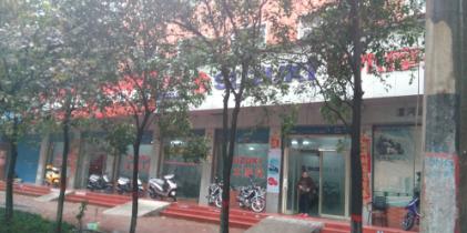 漯河市通达摩托车有限公司
